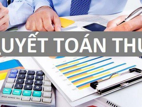 사업체가 알아야 할 세금 정산에 관한 사항